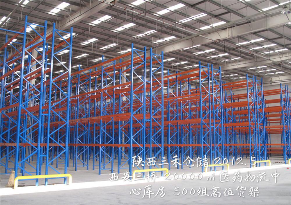 西安化工机械厂