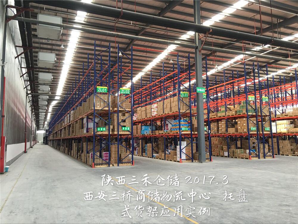 陕汽重工机械厂